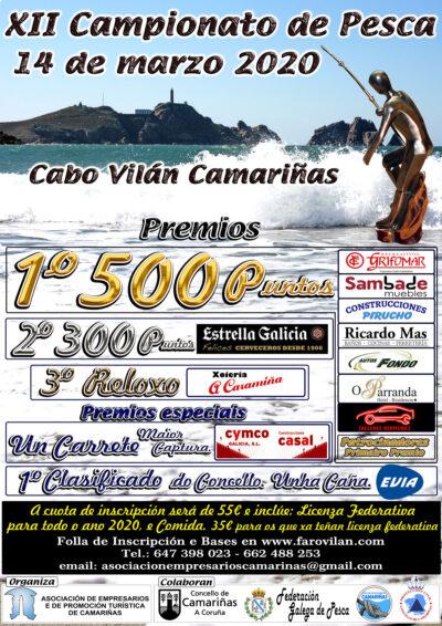 concurso surfcastin galicia camariñas